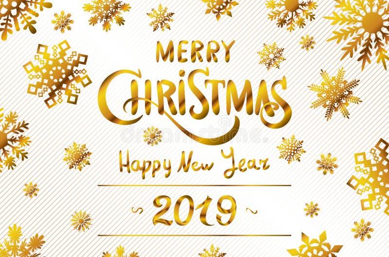 också vektor för coreldrawillustration 2019 lyckliga nya år Siffer- bokstäver för texthand Torr borstetextureffekt glad jul avläg royaltyfri illustrationer