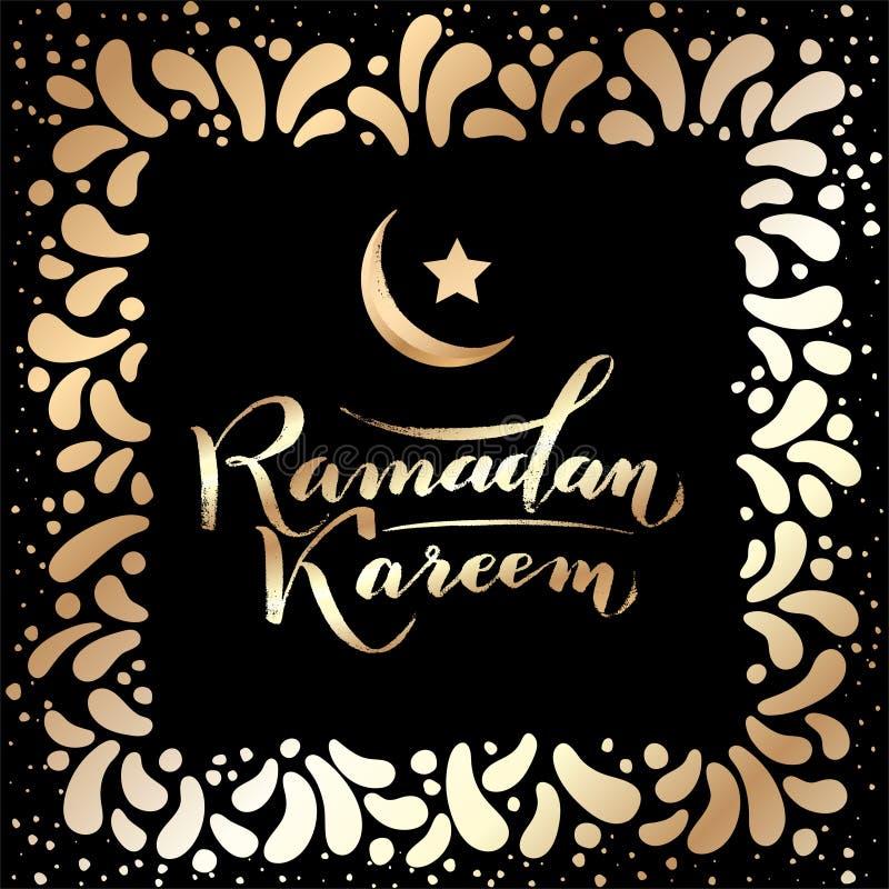 ocks? vektor f?r coreldrawillustration Guld- märka text för islamisk Ramadan Kareem hälsning, måne på nattsvartbakgrund, fyrkanti vektor illustrationer