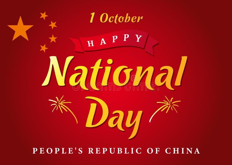 1 October. China Happy National Day greeting card vector illustration
