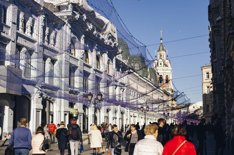 October 11, 2018, Moscow. city streets and people living in it royalty free stock photos