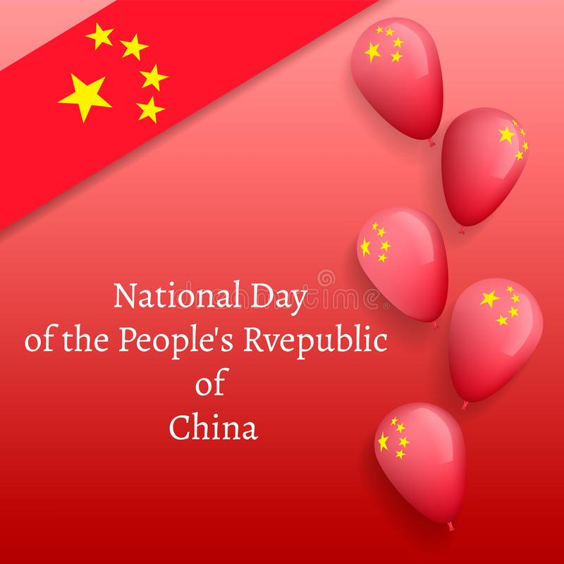 October national China day concept banner, realistic style stock illustration