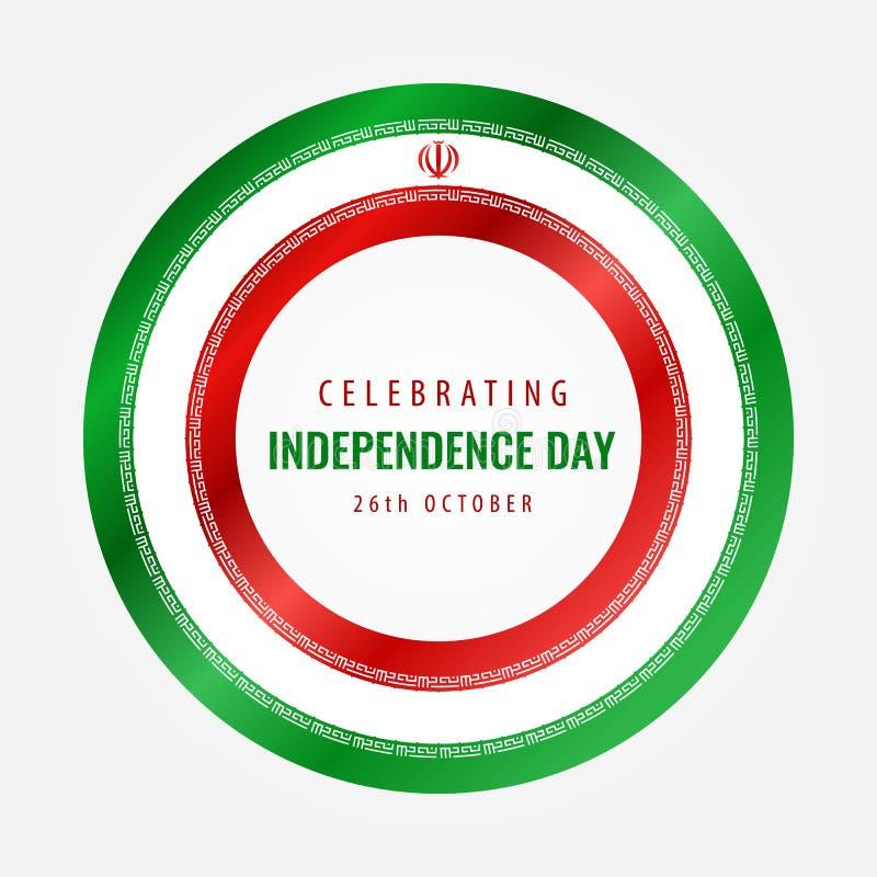 Odświętności Iran dnia niepodległości sztandar z abstrakcjonistycznego okręgu Iran flaga państowowa znaka wektorowym projektem royalty ilustracja