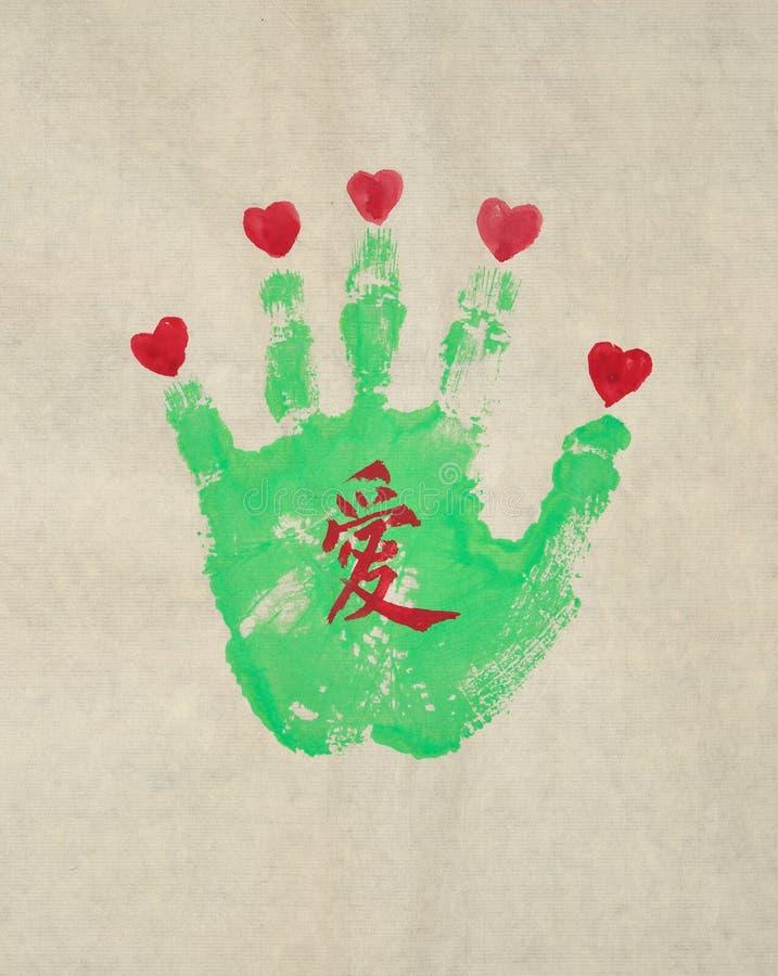 odcisk palca miłość zdjęcia stock