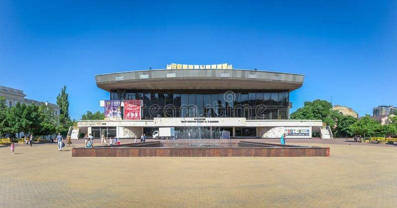 Odessa Theater av musikalisk komedi arkivbild