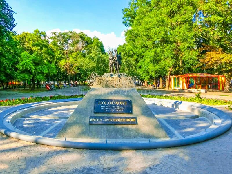 Odessa, Ucraina - Jily 09, 2017: Monumento all'olocausto, che era a Odessa fotografia stock libera da diritti