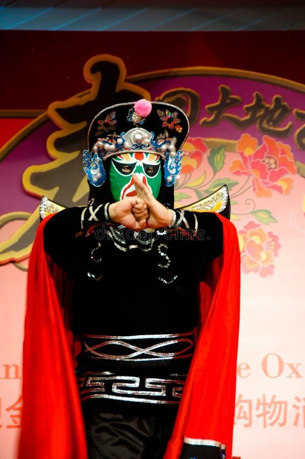 odmieniania twarzy maski występ obrazy royalty free