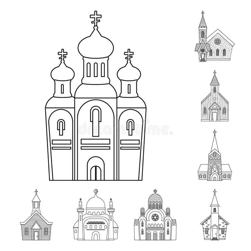Odosobniony przedmiot architektura i wiary ikona Kolekcja architektura i świątyni akcyjna wektorowa ilustracja royalty ilustracja