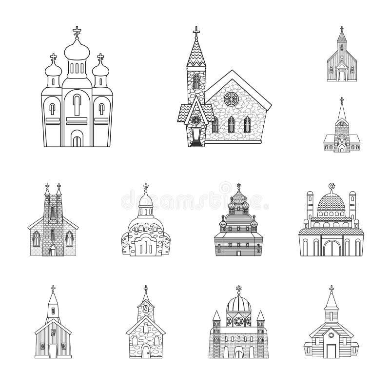 Odosobniony przedmiot architektury i wiary symbol Set architektura i ?wi?tyni akcyjna wektorowa ilustracja royalty ilustracja