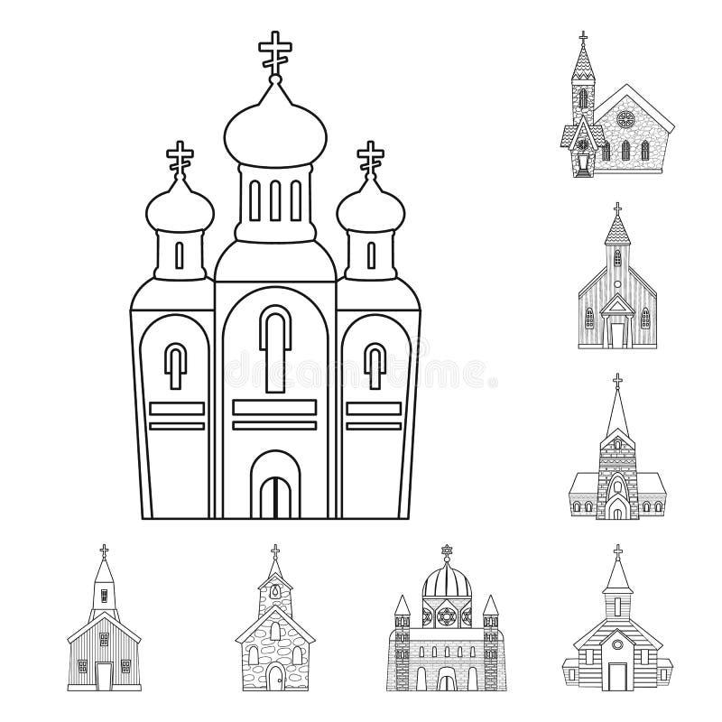 Odosobniony przedmiot architektury i wiary znak Kolekcja architektura i ?wi?tyni wektorowa ikona dla zapasu royalty ilustracja