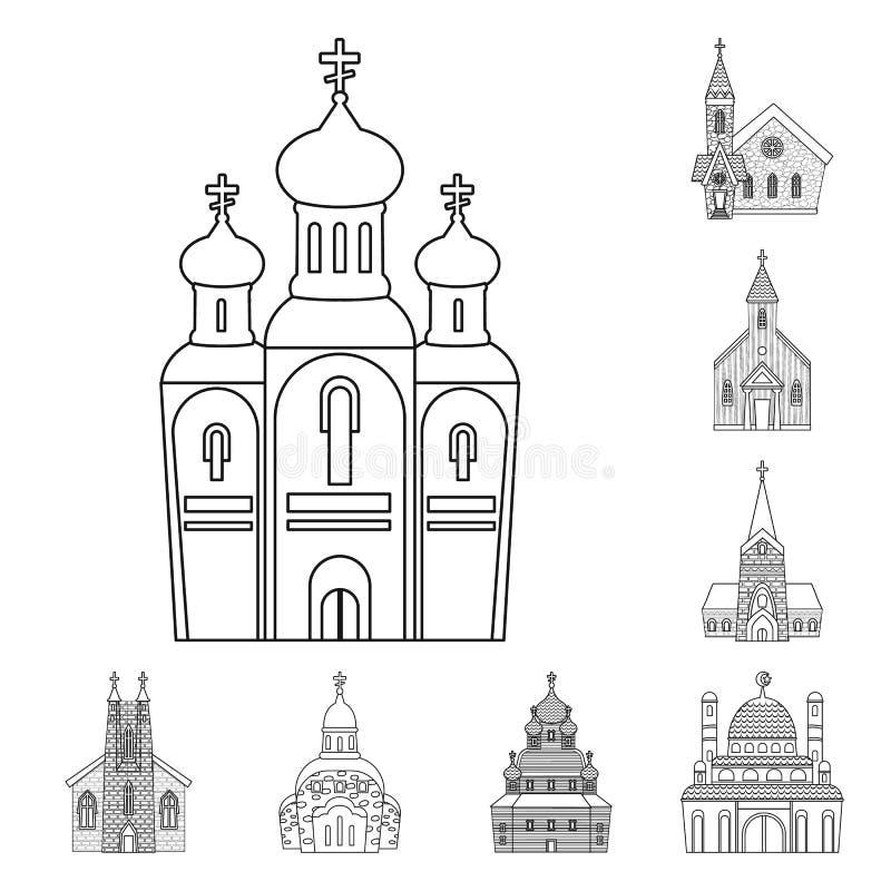 Odosobniony przedmiot architektury i wiary znak Set architektura i ?wi?tyni akcyjna wektorowa ilustracja ilustracja wektor