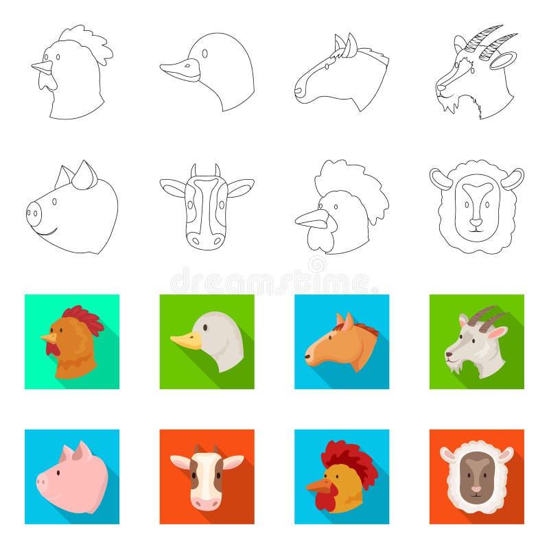 Odosobniony przedmiot rolnictwa i hodowli znak Kolekcja rolnictwo i organicznie akcyjna wektorowa ilustracja ilustracji
