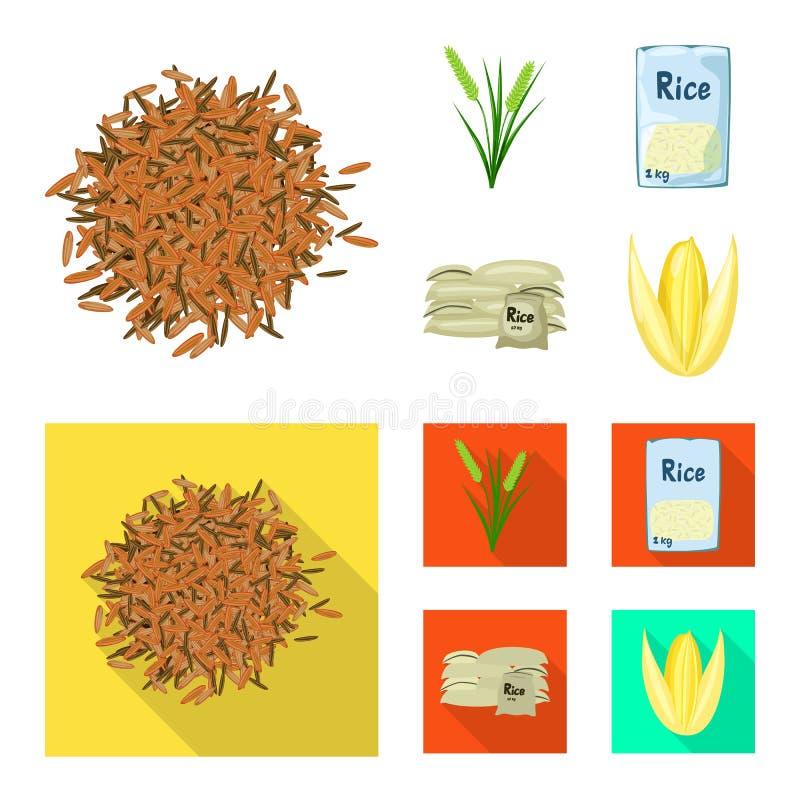 Odosobniony przedmiot uprawa i ekologiczny logo Kolekcja uprawa i kucharstwo akcyjna wektorowa ilustracja ilustracja wektor
