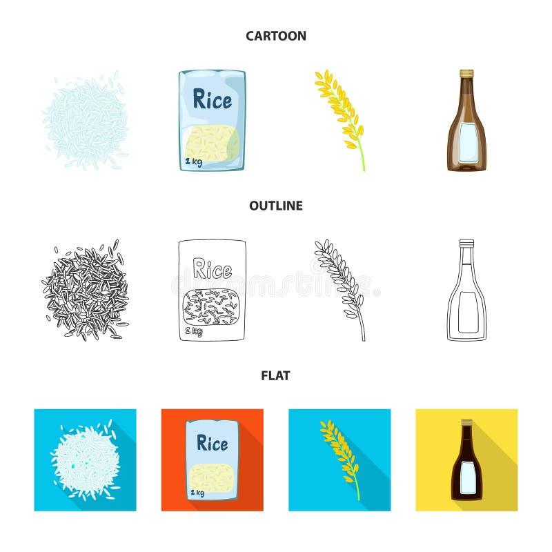 Odosobniony przedmiot uprawa i ekologiczny logo Kolekcja uprawa i kucharstwo akcyjny symbol dla sieci ilustracji