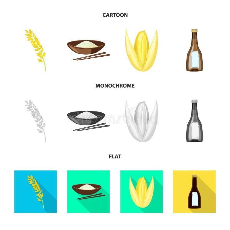Odosobniony przedmiot uprawa i ekologiczny logo Kolekcja uprawa i kulinarna wektorowa ikona dla zapasu ilustracja wektor