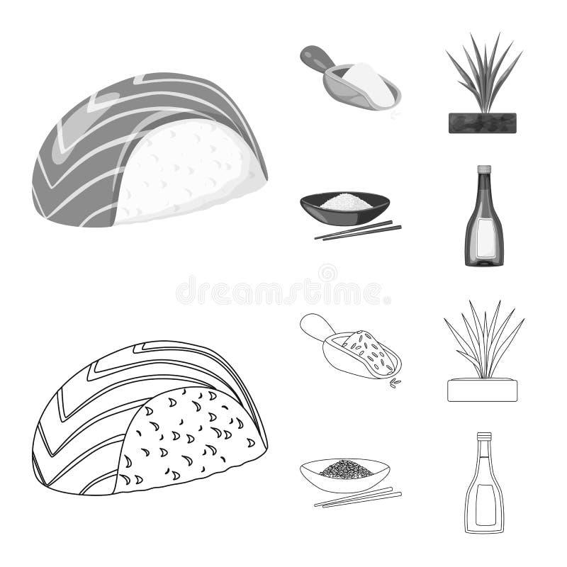 Odosobniony przedmiot uprawa i ekologiczny logo Set uprawa i kucharstwo akcyjna wektorowa ilustracja ilustracja wektor