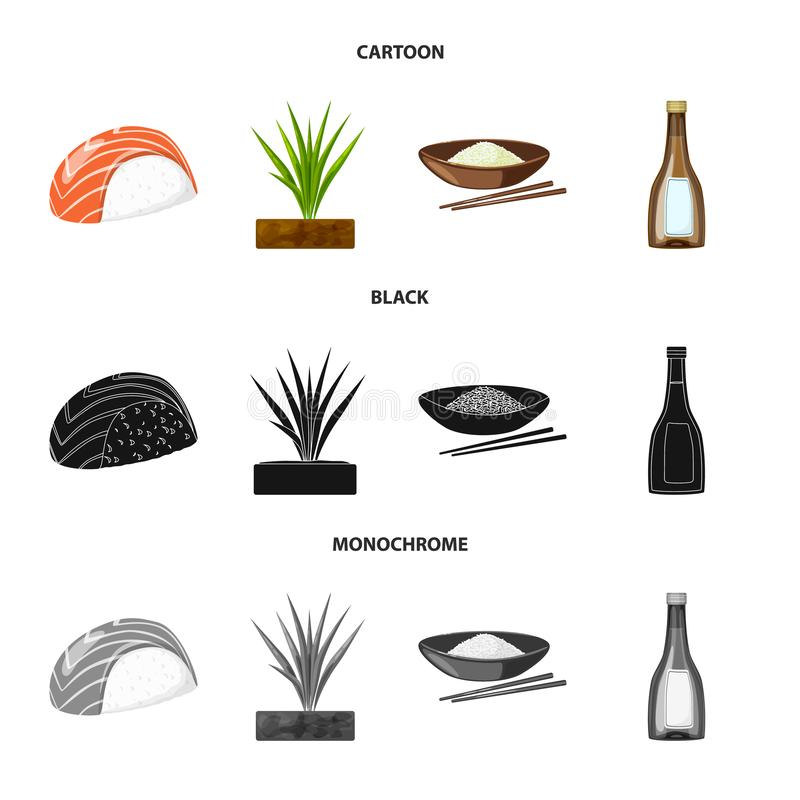 Odosobniony przedmiot uprawa i ekologiczny logo Set uprawa i kucharstwo akcyjny symbol dla sieci ilustracja wektor