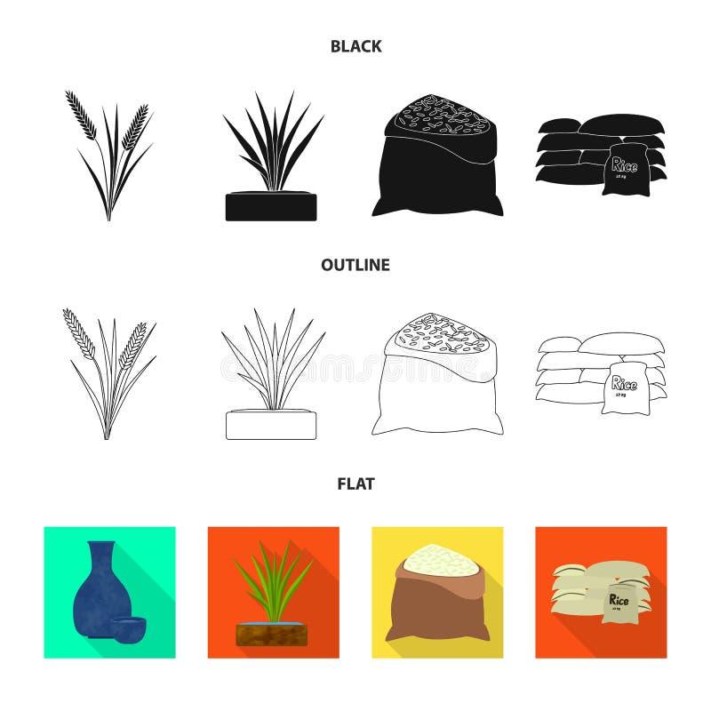 Odosobniony przedmiot uprawa i ekologiczny logo Set uprawa i kulinarna wektorowa ikona dla zapasu ilustracji