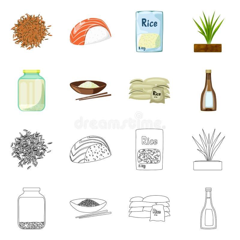 Odosobniony przedmiot uprawa i ekologiczny logo Set uprawa i kulinarna wektorowa ikona dla zapasu ilustracja wektor