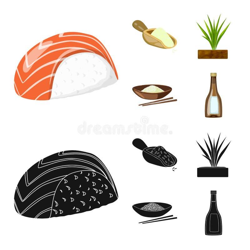 Odosobniony przedmiot uprawa i ekologiczny symbol Kolekcja uprawa i kucharstwo akcyjna wektorowa ilustracja ilustracja wektor