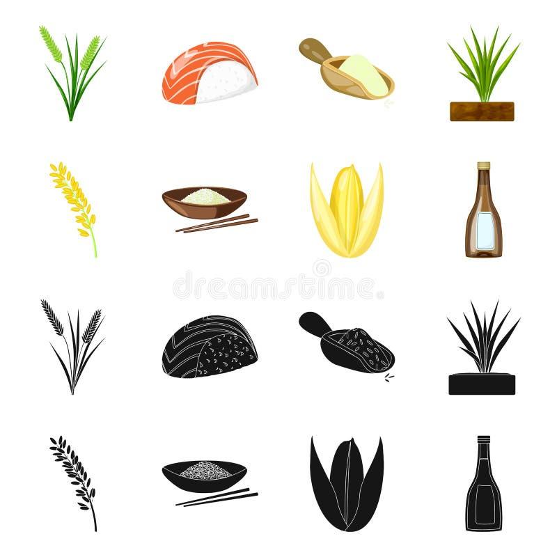 Odosobniony przedmiot uprawa i ekologiczny znak Kolekcja uprawa i kucharstwo akcyjny symbol dla sieci ilustracja wektor