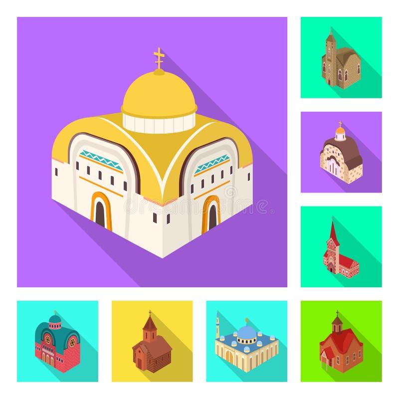 Odosobniony przedmiot ?wi?tynny i historyczny symbol Set ?wi?tynia i wiary akcyjna wektorowa ilustracja ilustracji