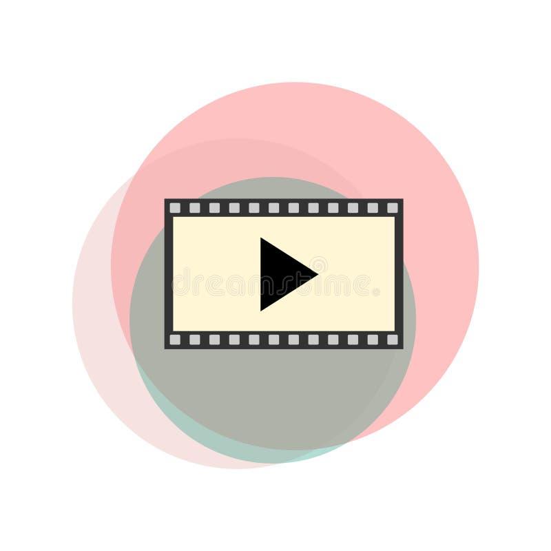 Odtwarzacz medialny, ikona film, prosty logo lub ikona, ilustracja wektor