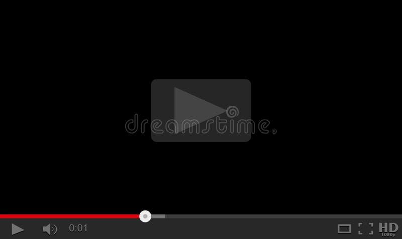 Odtwarzacz wideo ilustracja wektor