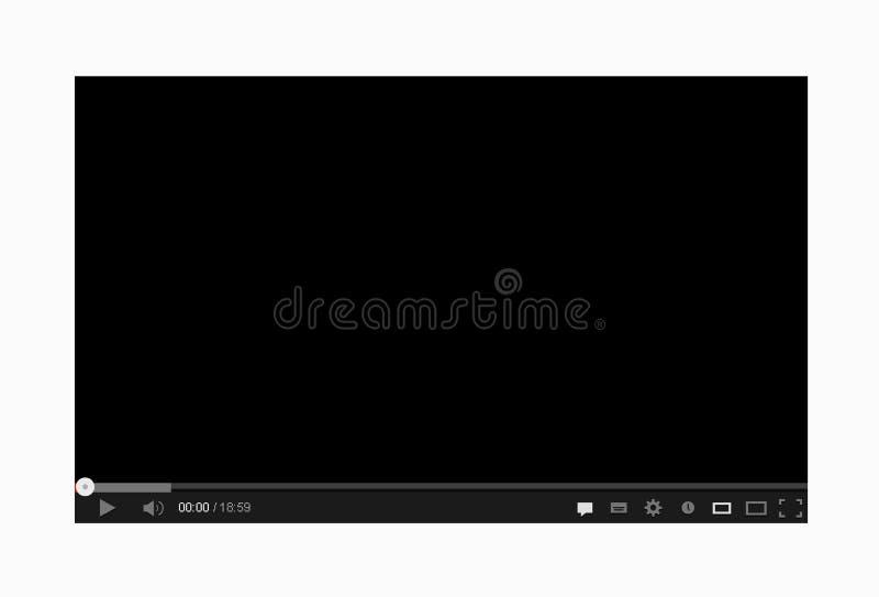 Odtwarzacz wideo 4 ilustracja wektor