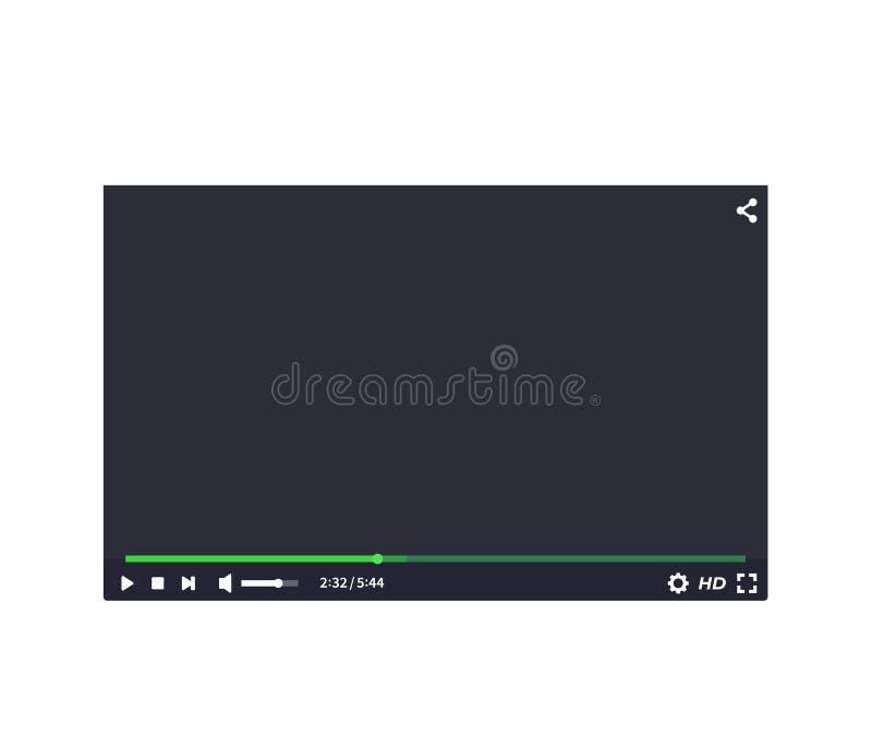 Odtwarzacz wideo interfejs royalty ilustracja