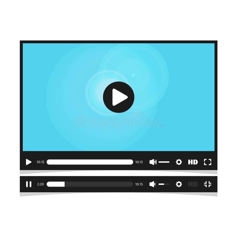 Odtwarzacza medialnego interfejs. ilustracja wektor
