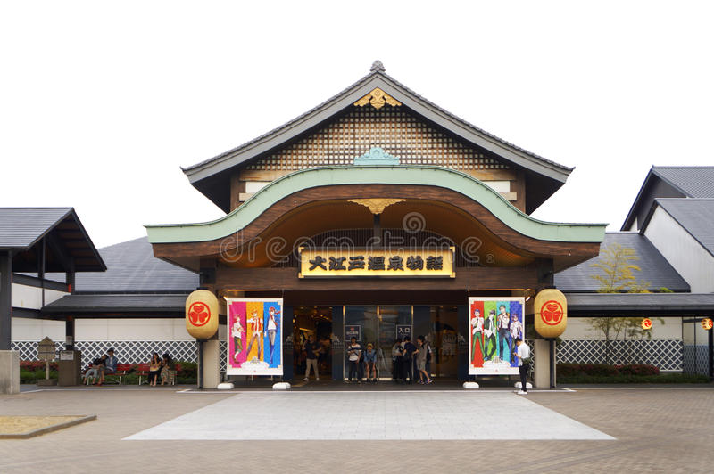 Oedo-Onsen Monogatari fotografia de stock