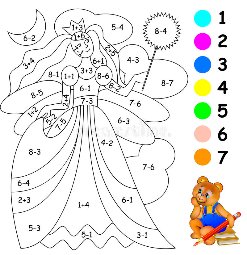Oefeningen voor kinderen - moet beeld in relevante kleur schilderen royalty-vrije illustratie