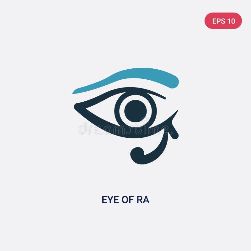 Oeil de deux couleurs d'icône de vecteur de Ra de concept de religion l'oeil bleu d'isolement du symbole de signe de vecteur de R illustration libre de droits