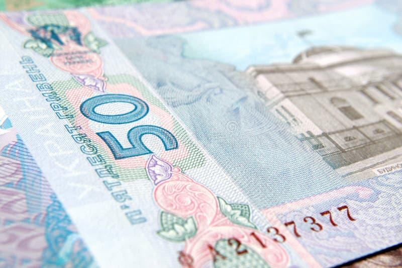 Oekraïens bankbiljet vijftig hryvnias royalty-vrije stock afbeelding