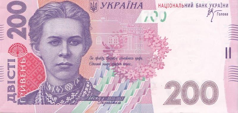 Oekraïens 200 hryvniabankbiljet royalty-vrije stock foto