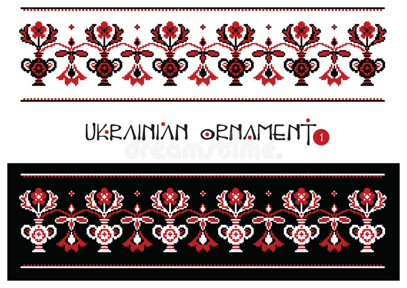 Oekraïense Ornamenten, Deel 1 stock illustratie