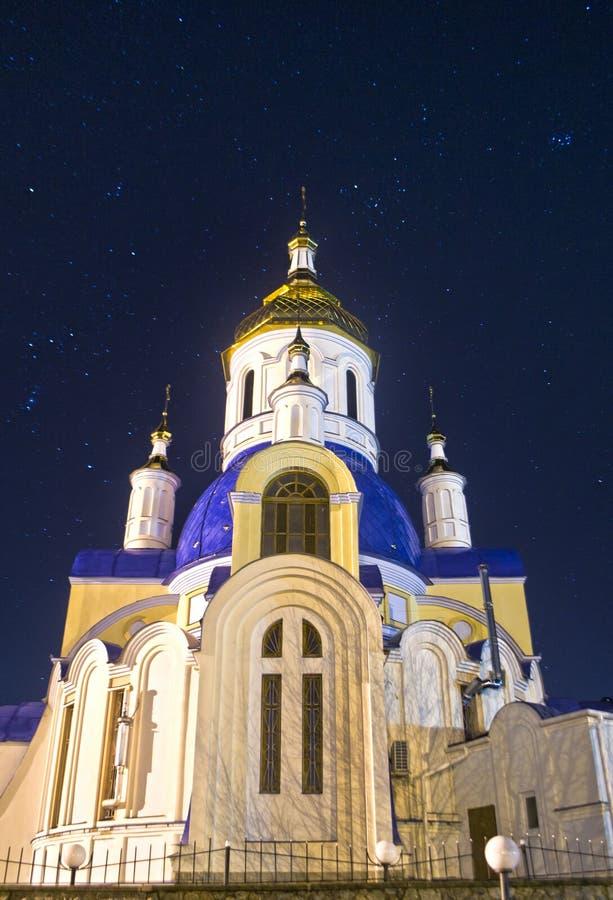 Oekraïense Orthodoxe Kerk stock afbeeldingen