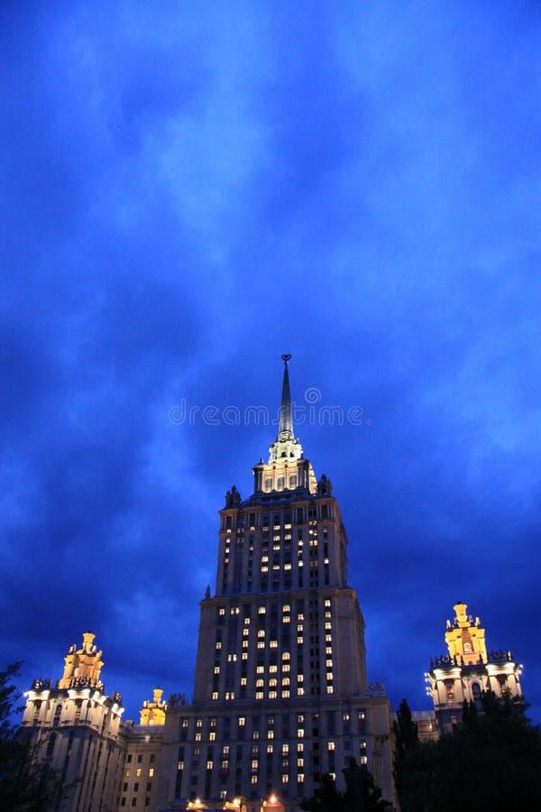 Oekraïne-hotel stock fotografie