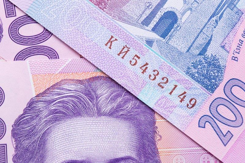 Oekra?ens geld Hryvniadocument rekening Achtergrond textuur Macro, close-up royalty-vrije stock afbeeldingen