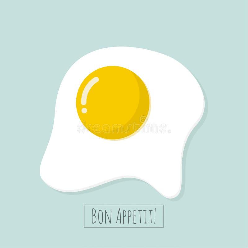 Oeuf au plat cuit appétissant illustration stock