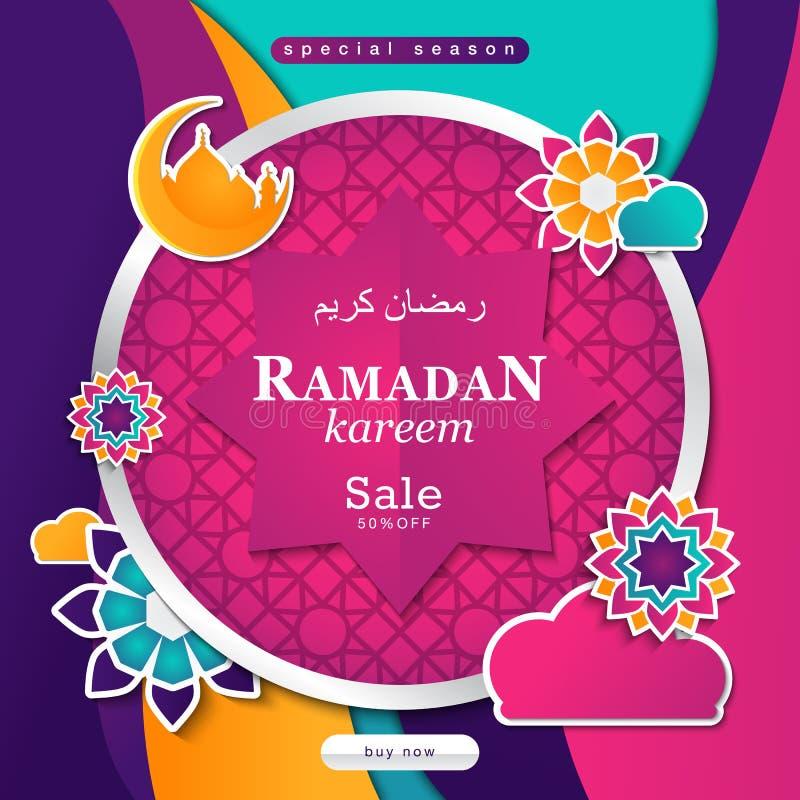 Oferta de la venta de Ramadan Kareem, plantilla de la bandera con colores coloridos Diseño moderno ilustración del vector