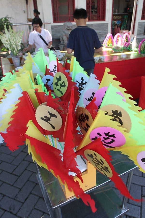 Ofertas chinesas fotografia de stock royalty free