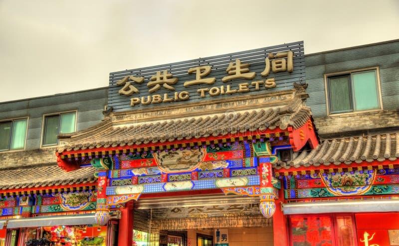 Offentliga toaletter på den Tiananmen fyrkanten i Peking royaltyfria bilder