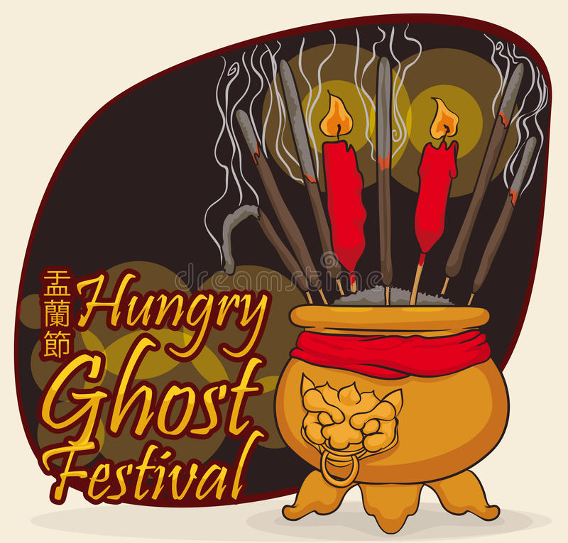 Offerings to Pay Respect to Ancestors Spirits in Ghost Day, Vector Illustration. Traditional offerings for Hungry Ghost Festival (Yu Lan Jie in traditional vector illustration