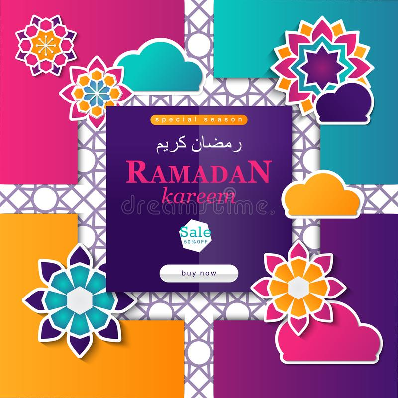 Offerta di vendita di Ramadan Kareem, modello dell'insegna con i colori variopinti Disegno moderno fotografia stock libera da diritti