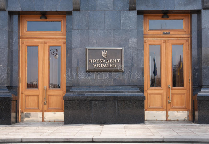 Download Office Building Of The President Of Ukraine In Kyiv Stock Image - Image: 41513421