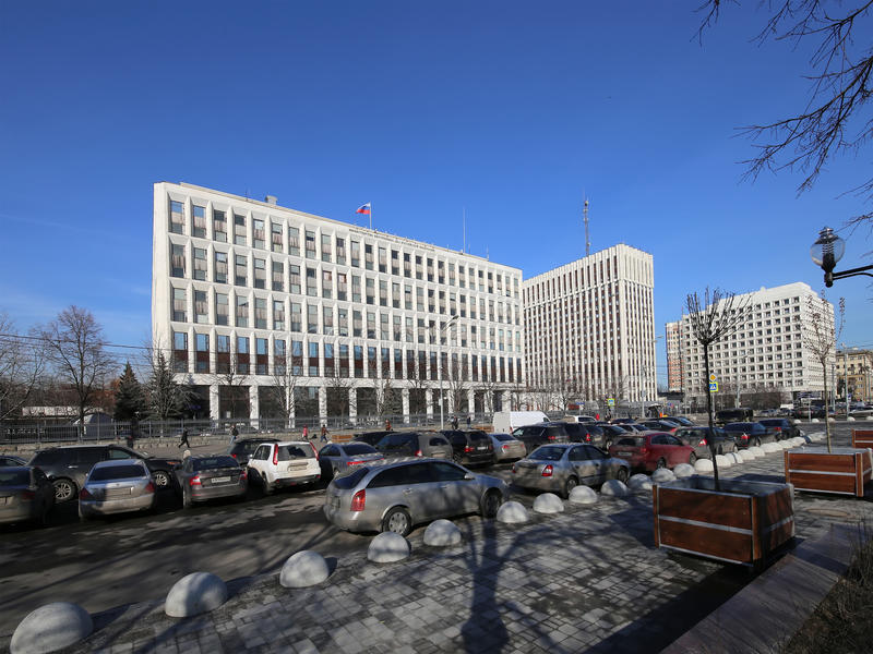 Office buildings on Zhitnaya Street, center of Moscow, Russia royalty free stock photos