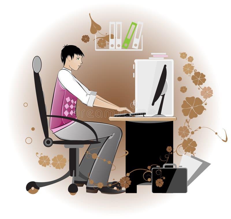 Office dreamer stock illustration