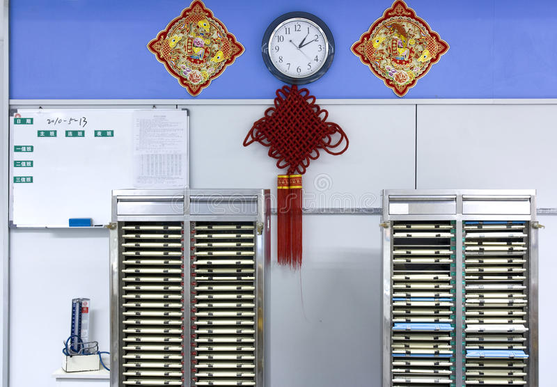 Download Nurses Station In  Hospital Stock Photo - Image: 14286164