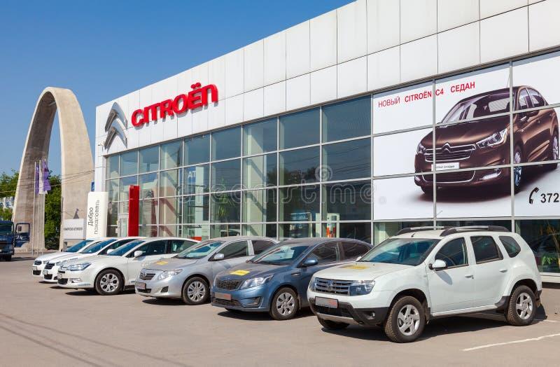 Office Of Official Dealer Citroen In Samara, Russia Editorial Stock